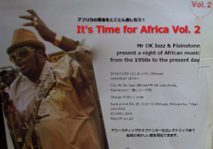 African Event vol.2