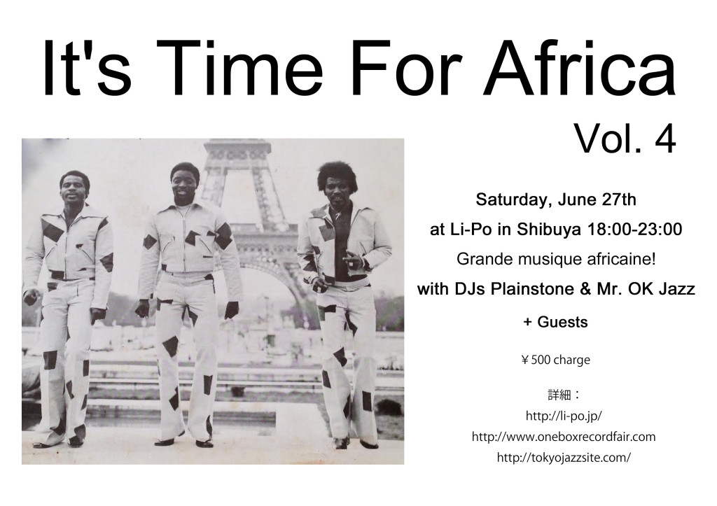 African Event vol.4 flyer